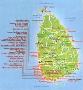 Карты Шри-Ланки