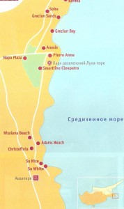 Карта Айя-Напы