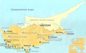 Карта Кипра с достопримечательностями на русском языке