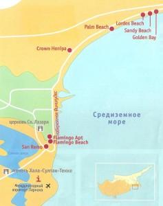 Карта Ларнаки